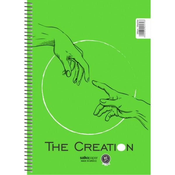 Τετράδιο Σπιράλ 2 Θεμάτων The Creation Α4