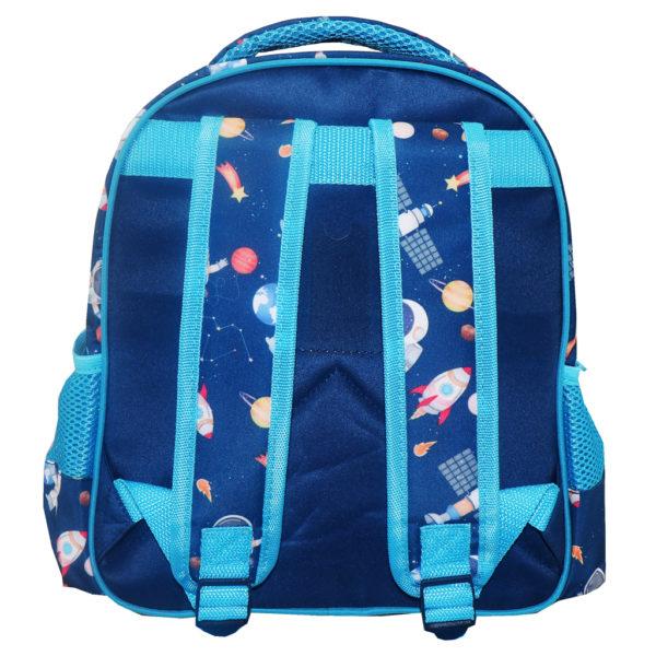 Τσάντα Νηπίου Space Adventure Must